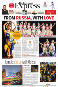 New Indian Express. Bhubaneswar edition. 06/01/2018