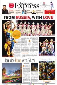 New Indian Express. Bhubaneswar edition. 06/01/2018